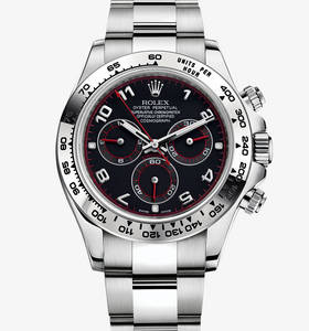 Replica Rolex Cosmograph Daytona Watch : 18 ct valkokultaa - M11