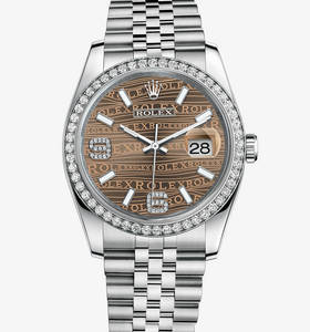 Replica Rolex Datejust 36 mm Watch : Vit Rolesor - kombinationen av 904L stål och 18 karat vitguld - M116244 - 0034