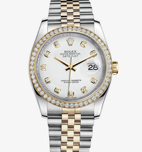 Replica Rolex Datejust 36 mm Watch: Yellow Rolesor - combination of 904L steel and 18 ct yellow gold – M116243-0021