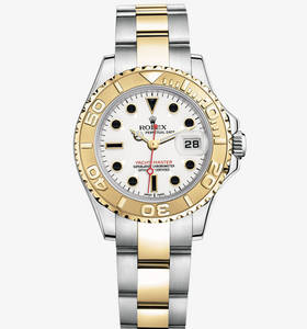 Replica Rolex Yacht -Master Watch : Gul Rolesor - kombination af